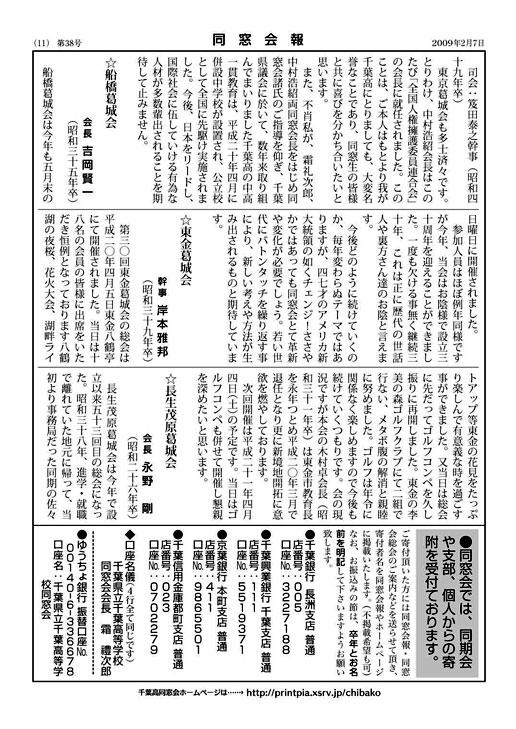 37号11頁